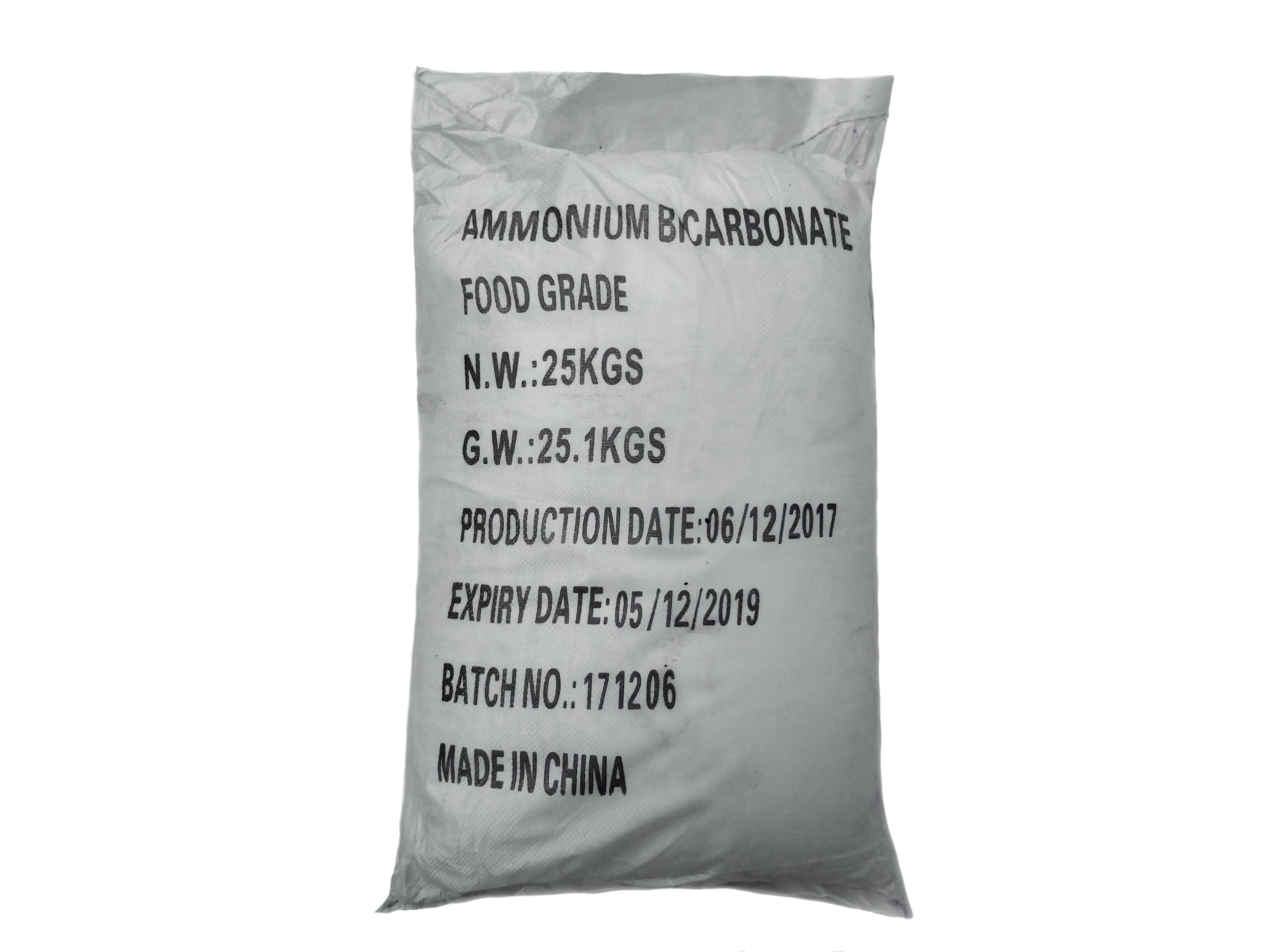 Соль углеаммонийная пищевая
